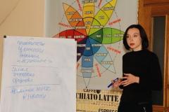 Лекция реабилитационного центра в Харькове