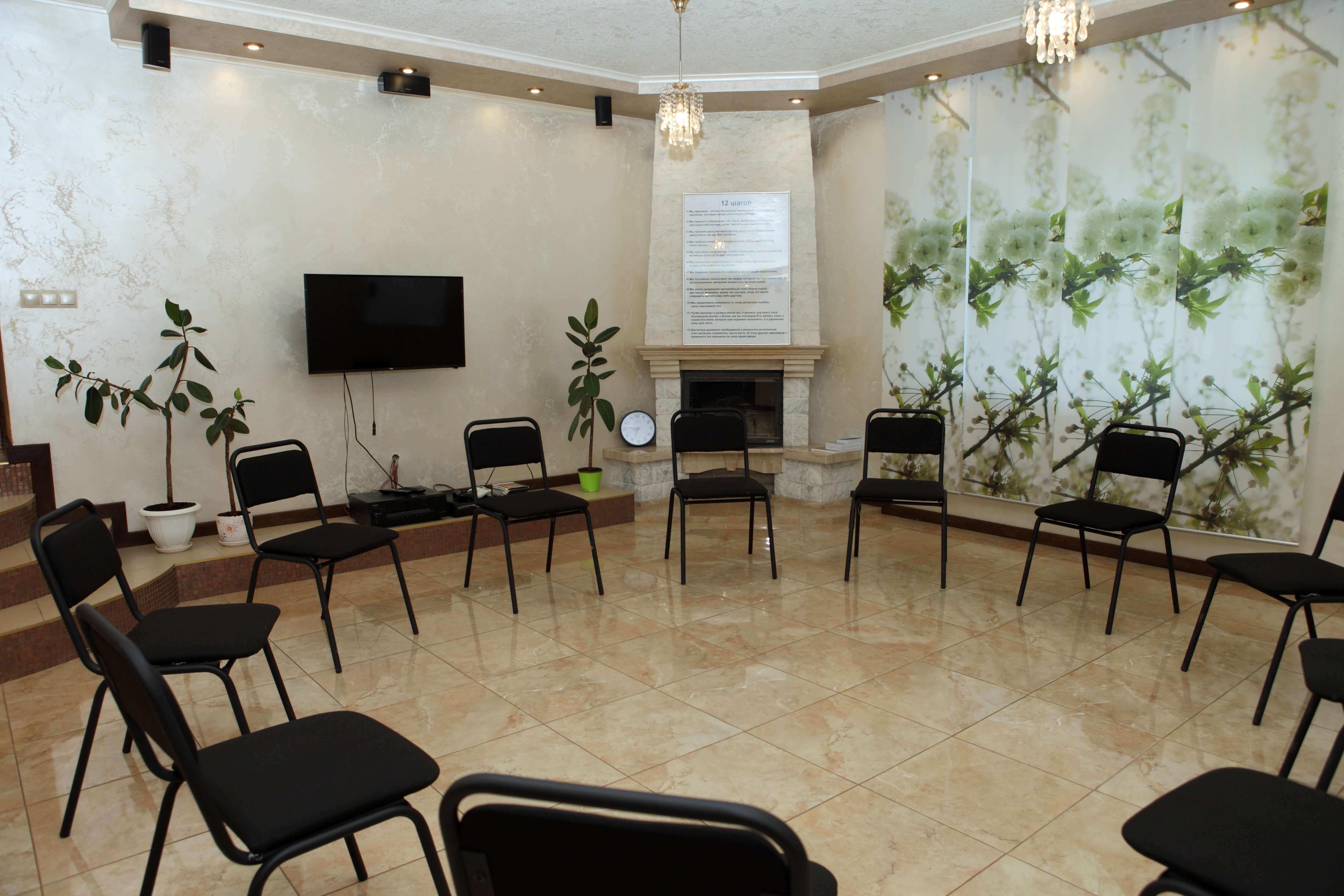 Реабилитационный центр для наркозависимых в Николаеве