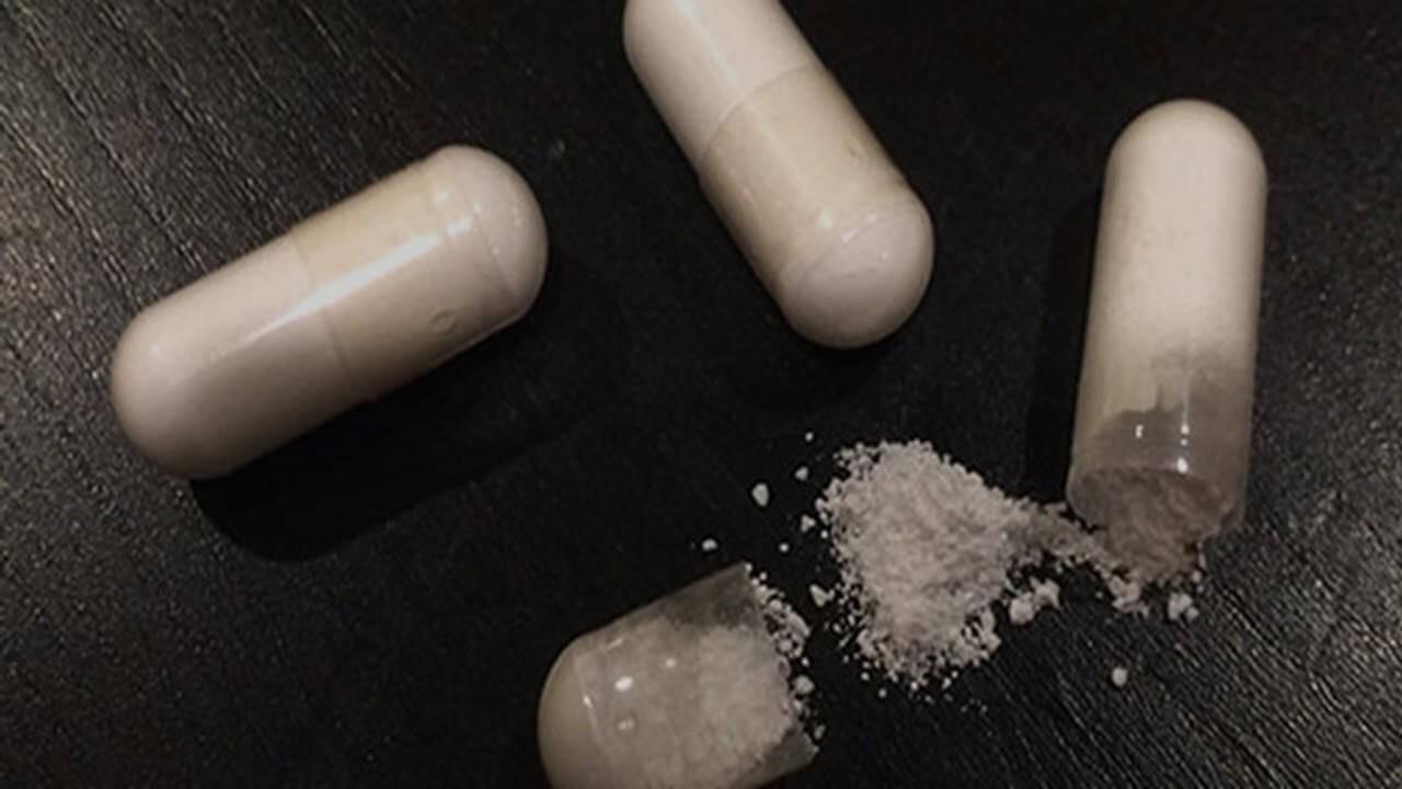 действие наркотика